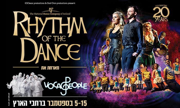 2 Rhythm of the Dance מארחת את Voca People, תל אביב וחיפה