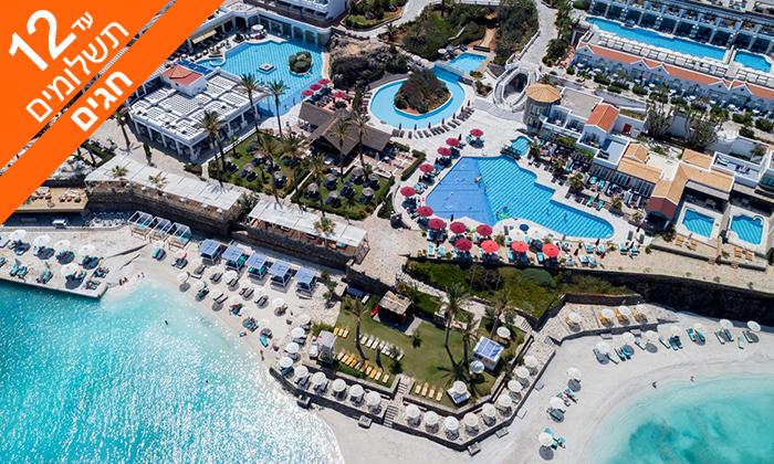 5 הכול כלול בכרתים - מלון 5* Radisson Blu, כולל ראש השנה