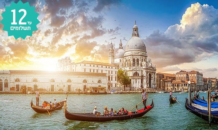 6 טיול מאורגן לדוברי רוסית לקרנבלים באיטליה