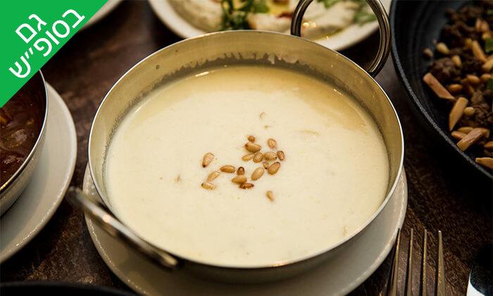 10 ארוחה זוגית ב-zizo cafe, דרך שלמה תל אביב-יפו
