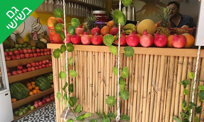 3 מגש פירות ממיצי בוגרשוב, תל אביב