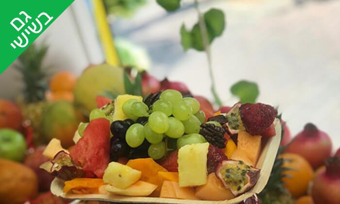 2 מגש פירות ממיצי בוגרשוב, תל אביב