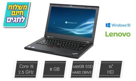 מחשב נייד Lenovo, מסך 14 אינץ'