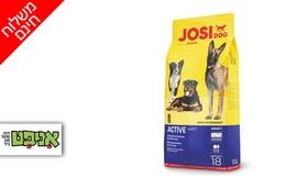 2 שקי מזון יבש לכלבים Josera