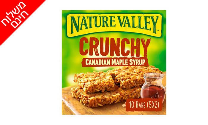 3 10 מארזים של חטיפי גרנולה NATURE VALLEY - משלוח חינם
