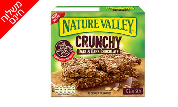 5 10 מארזים של חטיפי גרנולה NATURE VALLEY - משלוח חינם