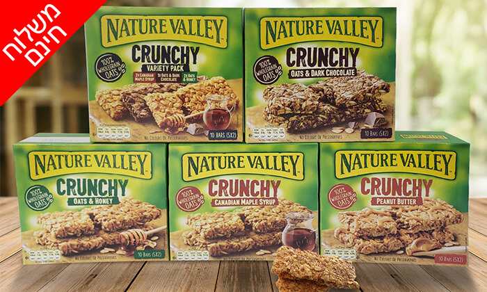 8 10 מארזים של חטיפי גרנולה NATURE VALLEY - משלוח חינם