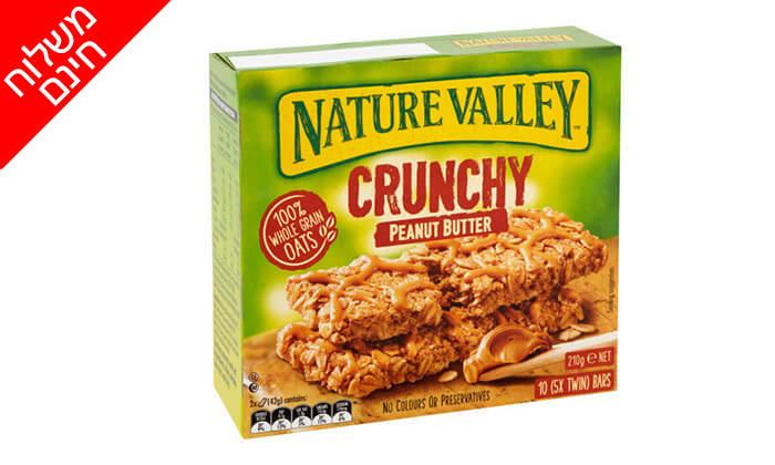7 10 מארזים של חטיפי גרנולה NATURE VALLEY - משלוח חינם