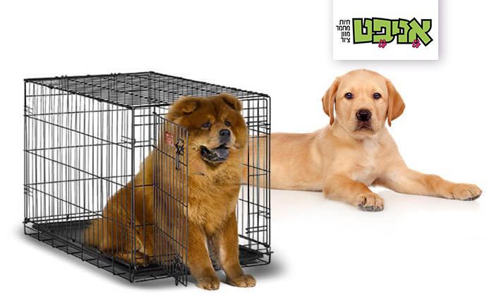 2 כלוב אילוף לכלב
