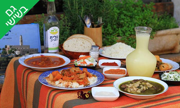 6 ארוחה זוגית במסעדת פרג'י, שוק הפשפשים יפו