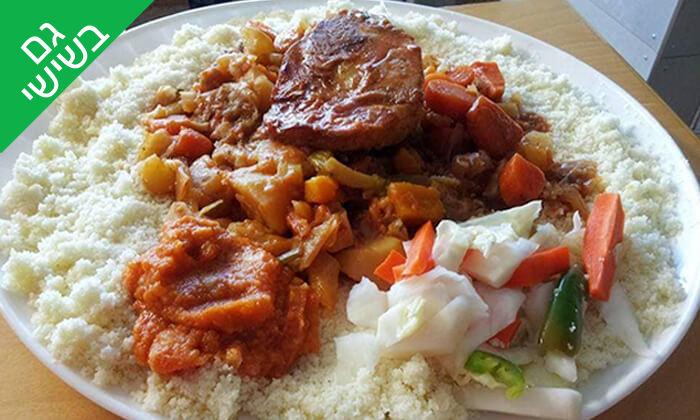 7 ארוחה זוגית במסעדת פרג'י, שוק הפשפשים יפו