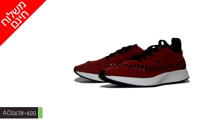 4 נעלי נייק NIKE - משלוח חינם