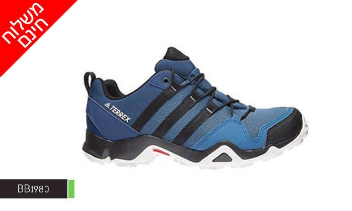 10 נעלי נייק NIKE - משלוח חינם