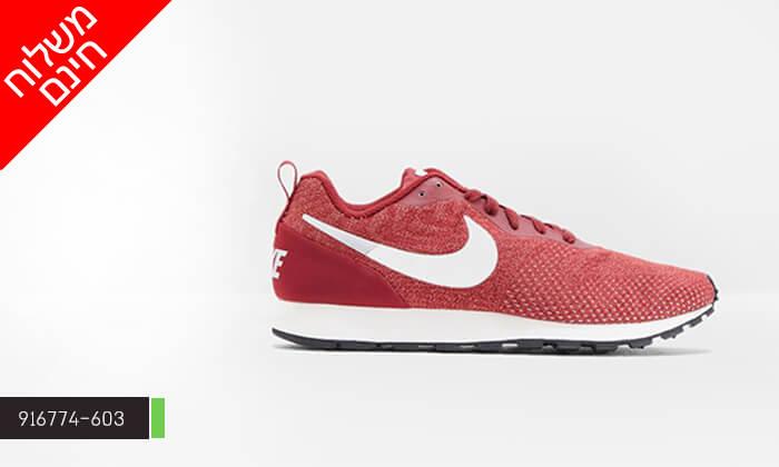 13 נעלי נייק NIKE - משלוח חינם
