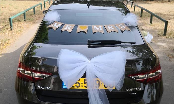 4 קישוטים לרכב חתונה, רמת גן