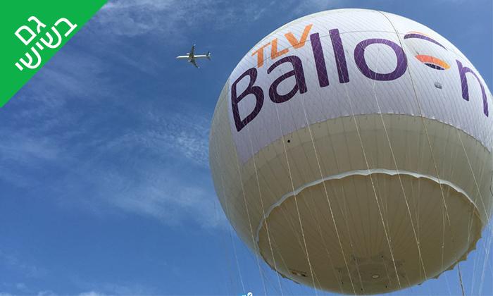 3 טיסה בכדור פורח TLV Balloon, בפארק הירקון