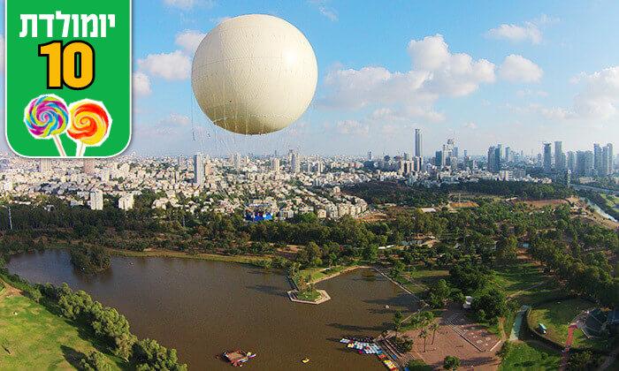 6 טיסה בכדור פורח TLV Balloon, בפארק הירקון