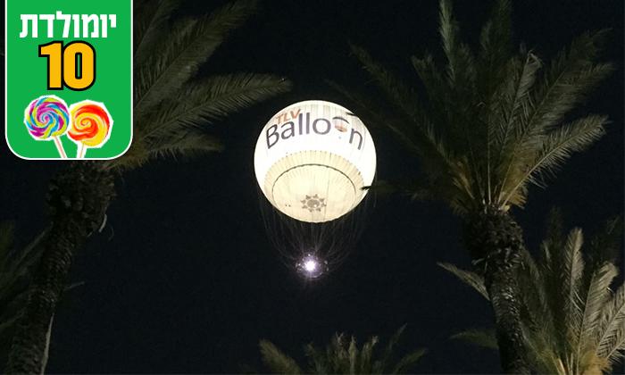 4 טיסה בכדור פורח TLV Balloon, בפארק הירקון