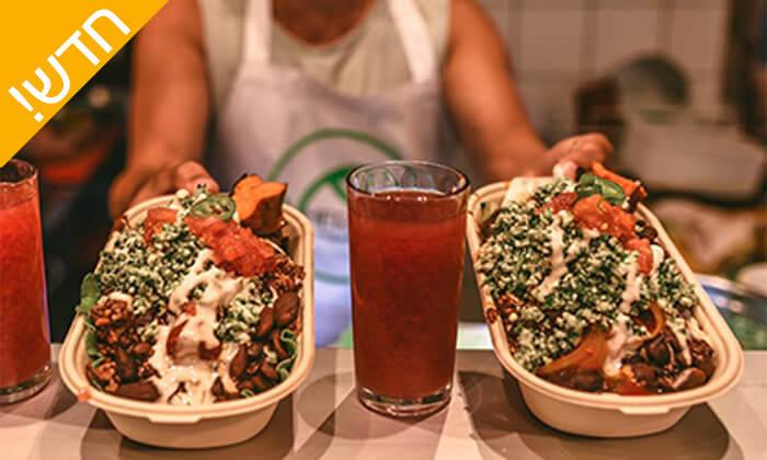 4 ארוחה טבעונית ב'הרצוג', תל אביב