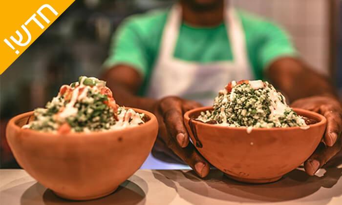9 ארוחה טבעונית ב'הרצוג', תל אביב