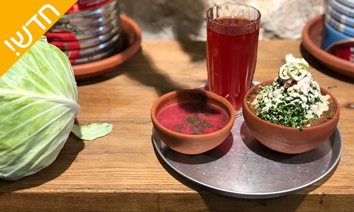 3 ארוחה טבעונית ב'הרצוג', תל אביב