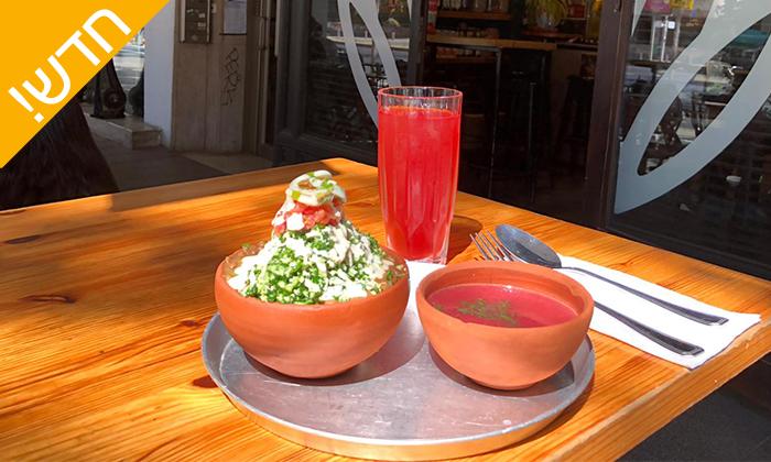 8 ארוחה טבעונית ב'הרצוג', תל אביב