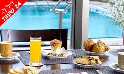 ארוחת בוקר בופה ל-2 בלאונרדו