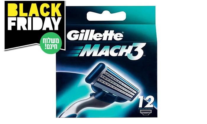 2 מארז 12 סכיני גילוח ג'ילט Gillette - משלוח חינם !