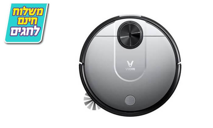 3 שואב אבק רובוטי Viomi - משלוח חינם