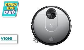 שואב אבק רובוטי Viomi