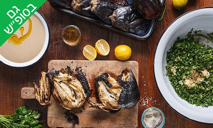 8 מסעדת מקום בלב - ארוחת שף, רעננה