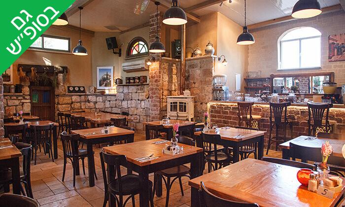 23 מסעדת מקום בלב - ארוחת שף, רעננה