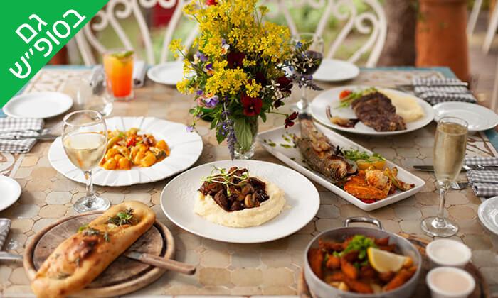 7 מסעדת מקום בלב - ארוחת שף, רעננה
