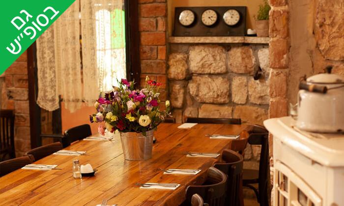 28 מסעדת מקום בלב - ארוחת שף, רעננה