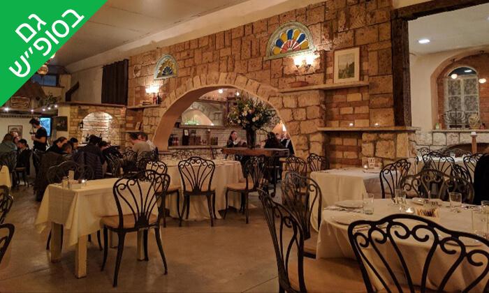 33 מסעדת מקום בלב - ארוחת שף, רעננה