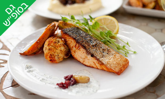 35 מסעדת מקום בלב - ארוחת שף, רעננה