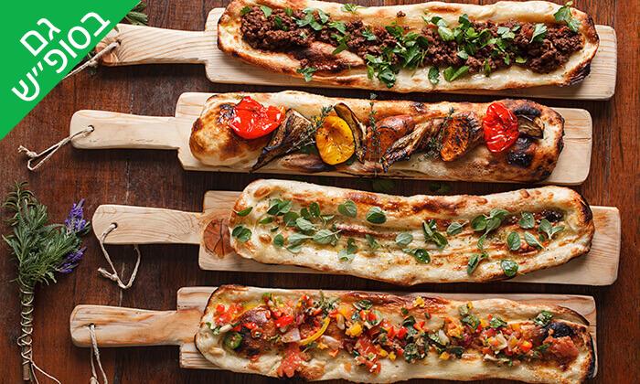 19 מסעדת מקום בלב - ארוחת שף, רעננה