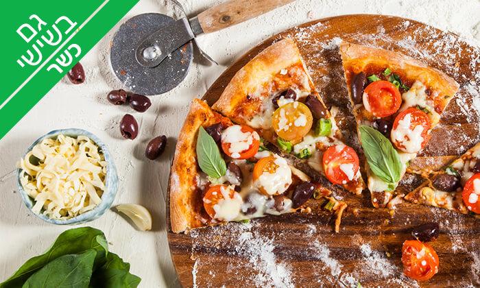 """7 פיצה כולל שתייה במסעדת דונטלו, אבן גבירול ת""""א"""