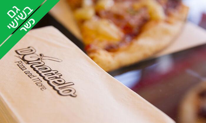 """4 פיצה כולל שתייה במסעדת דונטלו, אבן גבירול ת""""א"""