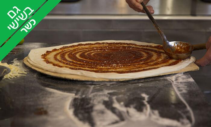 """3 פיצה כולל שתייה במסעדת דונטלו, אבן גבירול ת""""א"""