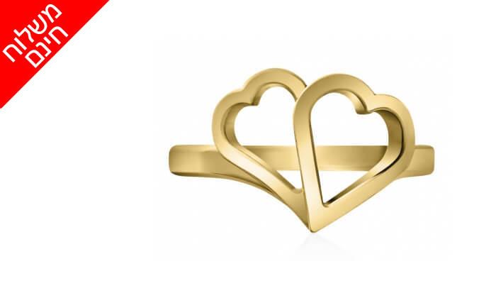 2 טבעת לבבות זהב 14K של GOLDIAM - משלוח חינם