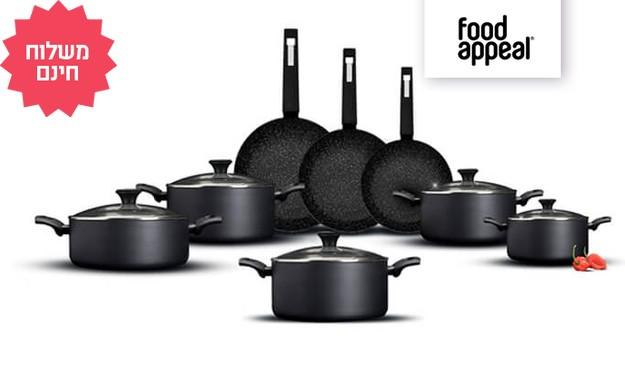 סט בישול 13 חלקים food appeal