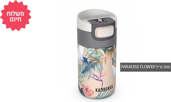 11 בקבוק שתייה תרמי KAMBUKKA
