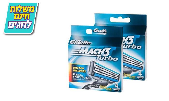 2 מארז 8 סכיני גילוח ג'ילט Gillette - משלוח חינם