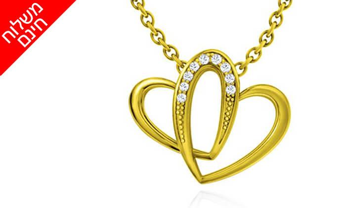 4 תליון לבבות מחוברים זהב ויהלומים 14K של GOLDIAM - משלוח חינם