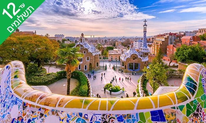 2 חופשה בברצלונה - טפאסים, סנגריות ושופינג בכל פינה