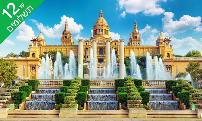 3 חופשה בברצלונה - טפאסים, סנגריות ושופינג בכל פינה