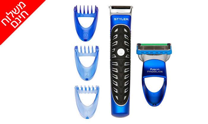 3 מכשיר גילוח Gillette - משלוח חינם