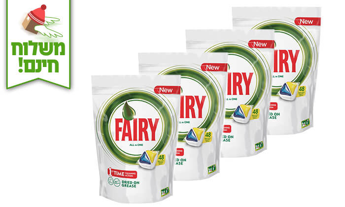 2 ארבעה מארזי טבליות למדיח Fairy - משלוח חינם!