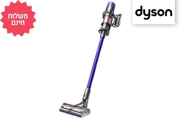 שואב אבק Dyson V11 ANIMAL